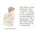 鬆肩頸,斷開百病源:疏通全身能量的肩頸釋壓操(60分鐘示範DVD)